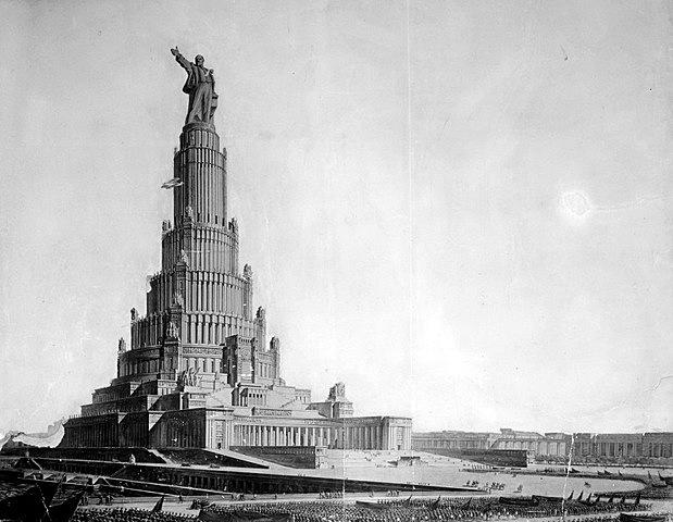 Creación de la Unión de Repúblicas Socialistas Soviéticas