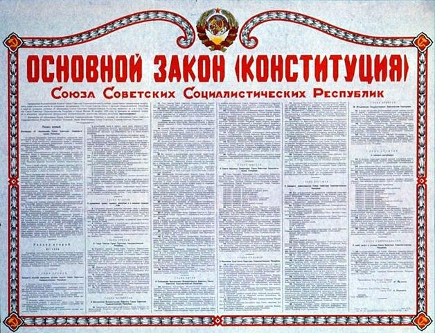 Constitucion de la URSS