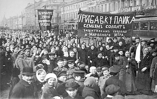 Revuelta de febrero en Petrogrado.