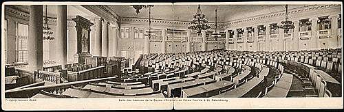 Se crea la Duma Estatal