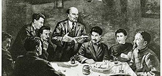 Partido Bolchevique.