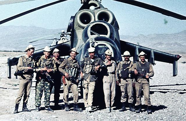Invasió d'Afganistan per la URSS