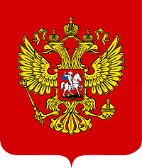 Første romerske Tsar av Romanov-dynastiet