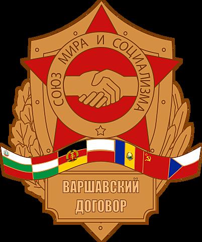 Pacte de Varsóvia