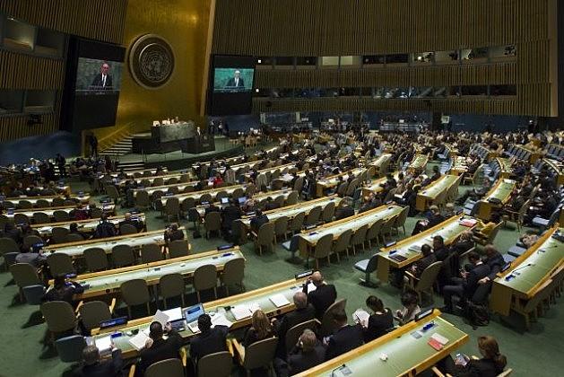 Conferéncies de desarmament nuclear