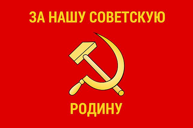 Triunfa el Ejército Rojo