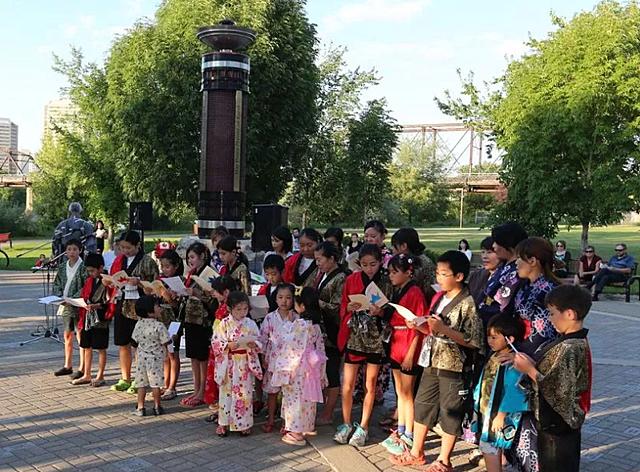 The city of Hiroshima decides to build a park as a memorial to peace.