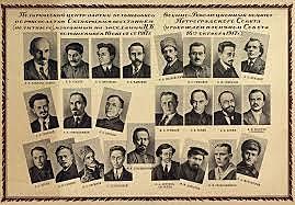 Comité Militar Revolucionario