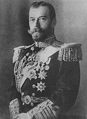 Inicia el reinado del Zar Nicolás II.