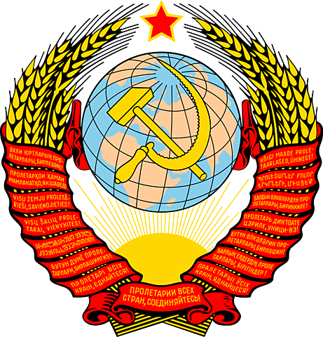 Se funda la URSS