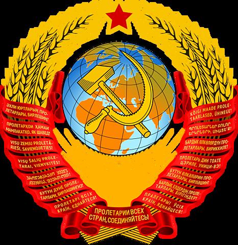 עולמי: התפרקות ברית המועצות