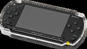 Seventh generation consoles (2005–present)