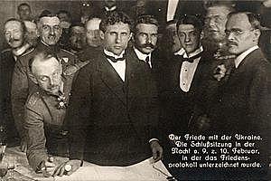 Firma del Tratado de Brest-Litovsk