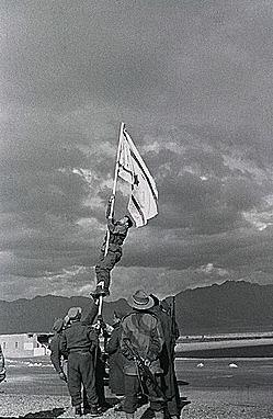 1948-1958 לאומי מלחמת העצמאות