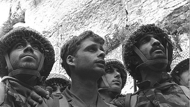 1958-1968 לאומי מלחמת ששת הימים