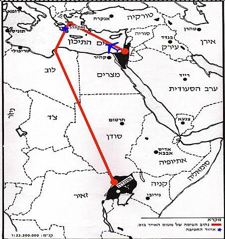 1968-1978  לאומי מבצע אנטבה