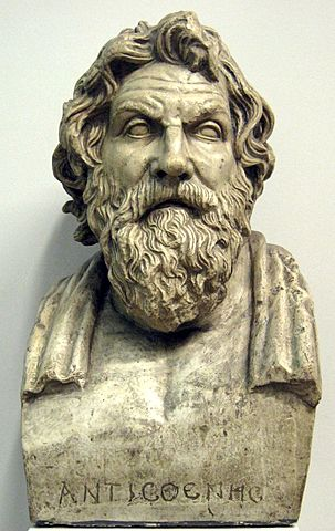 Aristarc de Samos