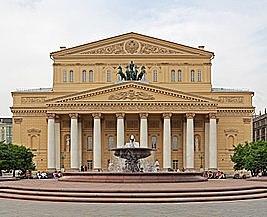 День рождения Большого театра.