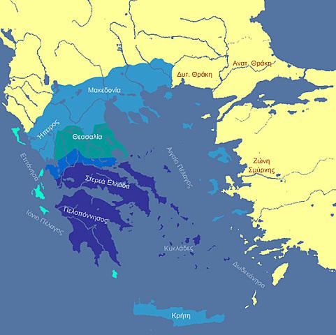 νέα σύνορα Ελλάδας μετά τους βαλκανικούς πολέμους