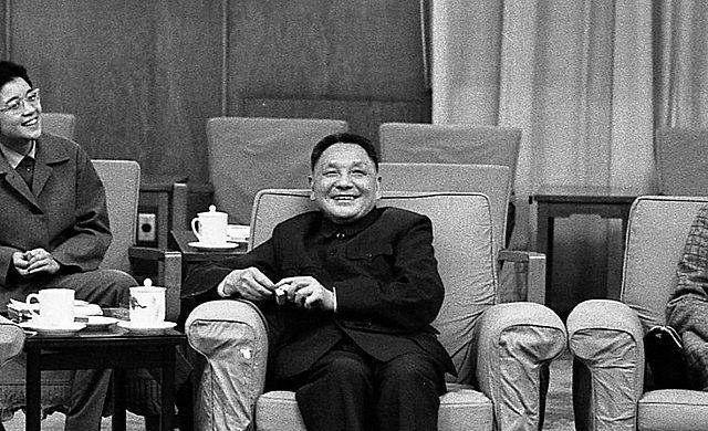 Deng Xiaoping appears