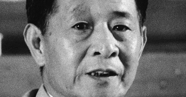 Former Communist Party chief death