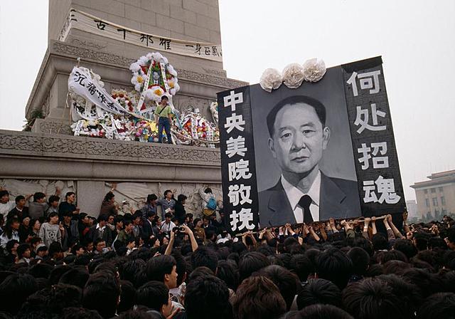 Demonstrations start