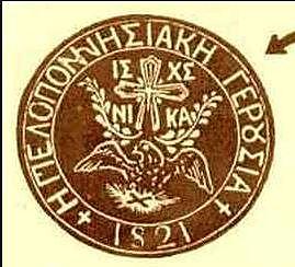 Πελοποννησιακή Γερουσία