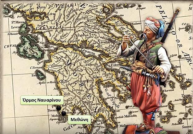 Ο Ιμπραήμ στην Πελοπόννησο