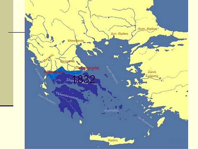 Διεύρυνση συνόρων ελληνικού κράτους