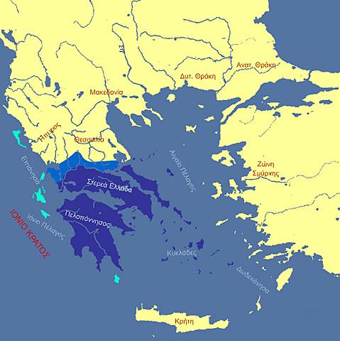 Ενσωμάτωση Επτανήσων στο ελληνικό κράτος