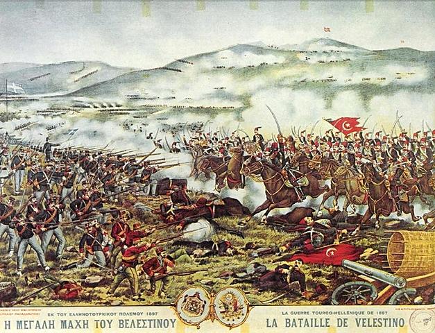 Ελληνοτουρκικός πόλεμος