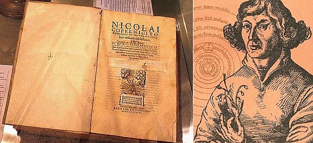 Издание книги Николая Коперника о вращении Земли вокруг Солнца