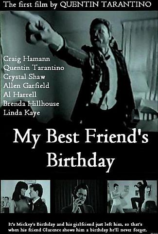 №2: «День рождения моего лучшего друга» (к/м)