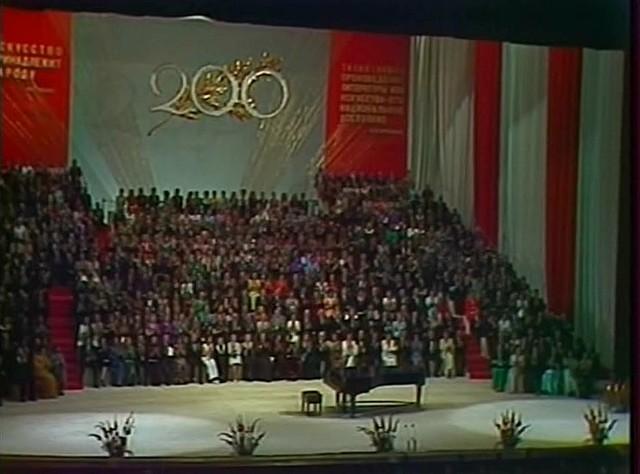 200-летие Первого русского театра (Маски)