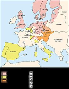 Тридцатилетняя война