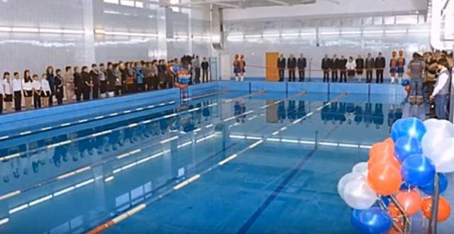 Открытие Бассейна