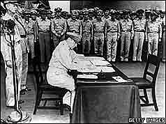 Japan announces unconditional surrender