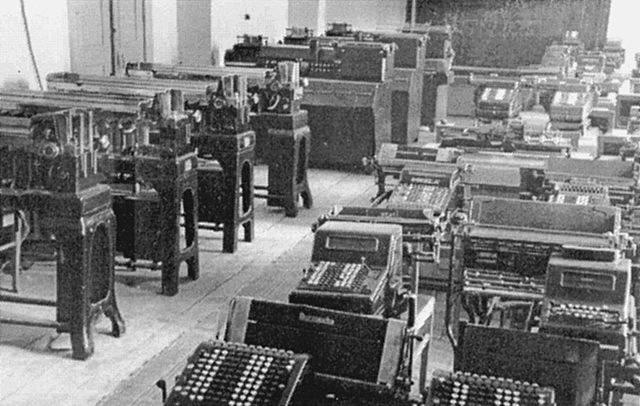 Первая фирма в истории, занявшаяся производством счётно-перфорационных машин