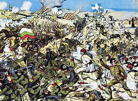 Β Βαλκανικος Πόλεμος