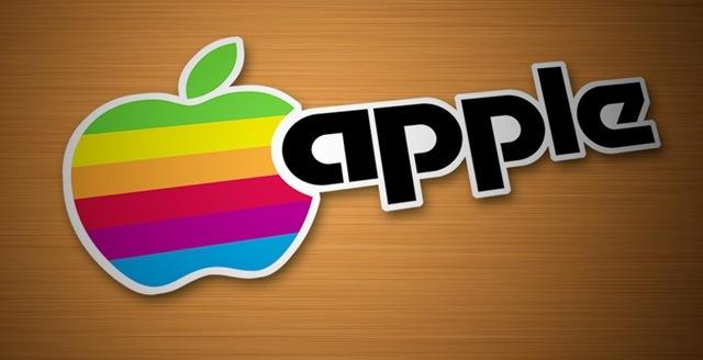 La compañia Apple