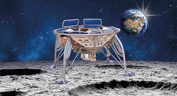 החללית בראשית: חללית ישראלית בדרך לירח
