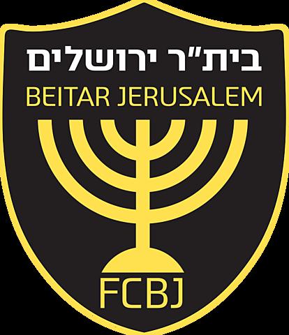 """בית""""ר ירושלים אלופת המדינה בפעם הראשונה"""