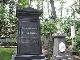 Скончался Иван Андреевич Крылов