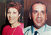 סבא וסבתא שלי עולים לארץ ישראל