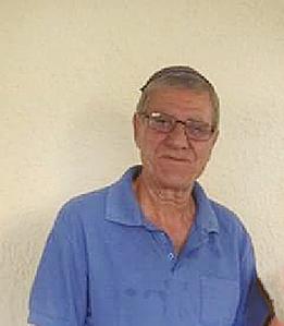 סבא אהרון עולה מעיראק