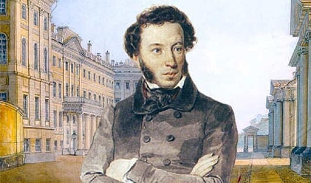 Начало Петербургского периода