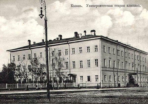 Переезд в Казань