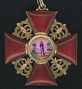 Орден Святой Анны 4-й степени «За храбрость»