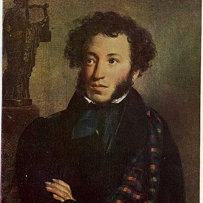 Александр Сергеевич Пушкин timeline