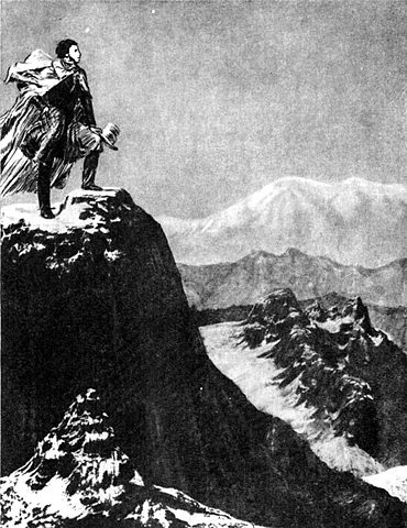 Первая поездка на Кавказ